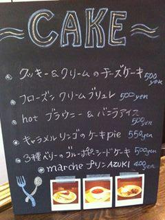 ケーキメニュー.JPG